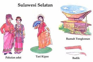 Enam Suku Di Sulawesi Selatan Rahmatullah S Blog
