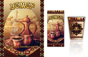 Yaman Coffee